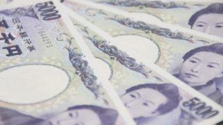新5千円札の顔は誰?