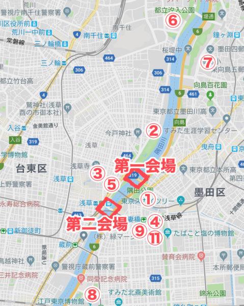 隅田川花火大会のよく見える場所の地図