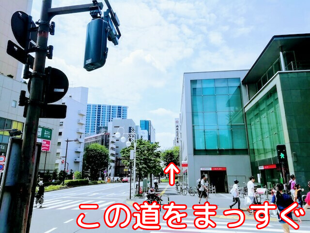 大井町の高倉町珈琲への行き方